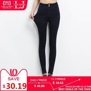 81dfca1ecc1 LEIJIJEANS Black High Waist Denim pants Skinny Women Jeans