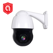 Surveillance Outdoor Security Camera Dome 1080P PTZ POE IP Camera 2MP Outdoor Dome Camera 1080P 30X Zoom