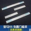 Бесплатная доставка! Высокое качество stailness стали 4 шт. дуэль тон дверные пороги подножку дверные пороги бар защиты для BMW X5 2009 - 2013