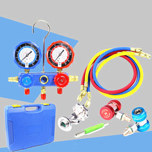 Car Air Conditioner R134A Manifold Gauges Freon Refrigerant+ Tricolor Fluoridated Tube Hoses+2pc QC-12 Quick Couplers+ Opener