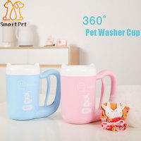 Smartpet Cats Dogs Foot Cleaning Cup Pet Washer Cup Soft Plastic Washing Brush Paw Washer Pet Accessories for Dog