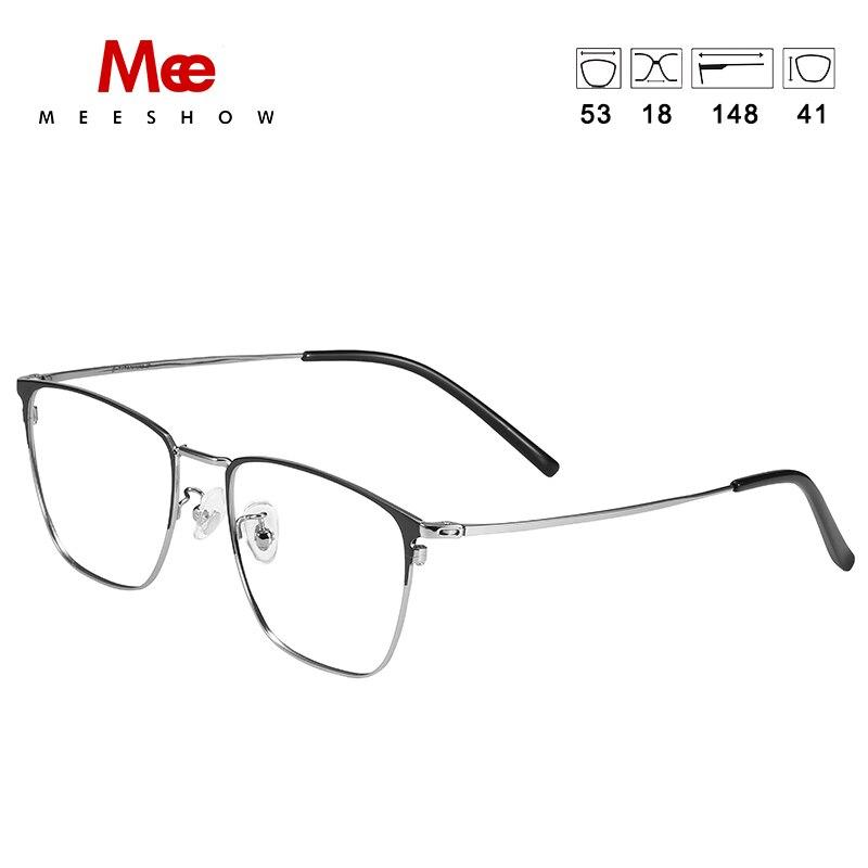 Montura de gafas de titanio Meeshow B para hombre y mujer, montura óptica, gafas cuadradas, gafas de titanio, miopic, 1812 - 5