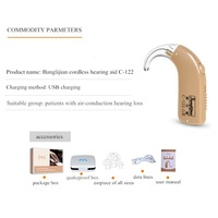 Oplaadbare kleine aho gehoorapparaat c-122 voor ernstige eerste niveau van gehoorverlies, geluidsarm cochleair simulatie, free verzending
