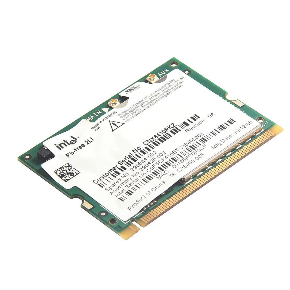 Gateway MX6120 Broadcom WLAN Update
