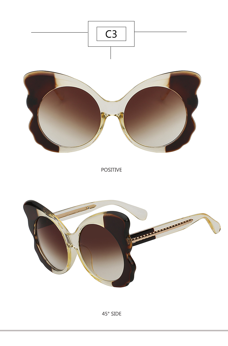 15: The Butterfly Wing Sunglasses