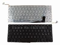 IT Italian Keyboard For APPLE Macbook Pro A1286 BLACK 2008 Backlit New Laptop Keyboards With Free