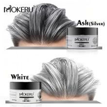 Mokeru DIY washable unisex hair wax temporary dyed wax milk milk gray color dye cream disposable white silver paint wax hair