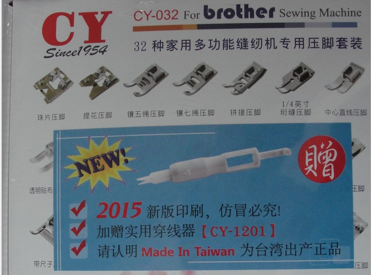 3 paquete 20mm Negro Pequeño 4 Agujero Botones Costura Artesanía Reparación Ropa Niño T04