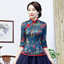 3c16a1ff6aa25 Buy chinese new year clothing and get free shipping on AliExpress.com