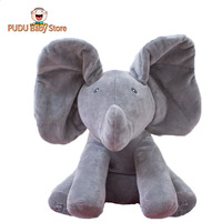 Peek A Boo Elephant Plush Toy Electronic Flappy Elephant Play Hide And Seek Baby Kid Soft Doll Birthday Gift For Boys And Girls