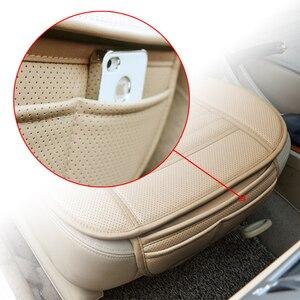 Image 3 - Araba koltuğu kapakları otomobil koltuk minderi Anti kayma araba iç aksesuarları dört mevsim PU deri koltuk koruma dekorasyon