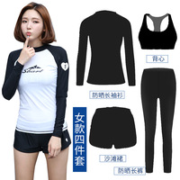 4pcs/set rash guard men women long sleeves shirt shorts lovers surfing clothing solid black and white zipper rashguards winsurf