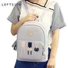 Leftside 2017 школа back пакеты мультфильм милый кот дамы рюкзаки женская мода рюкзак симпатичные девушки сумки для школы дорожные сумки