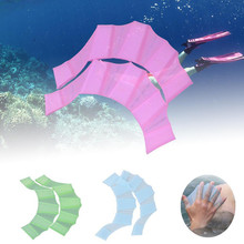 1 Pair Silicone Swim Gear Fins Hand Web Flippers Training Diving Gloves Webbed Gloves for Women Men Kids Swimming Tool