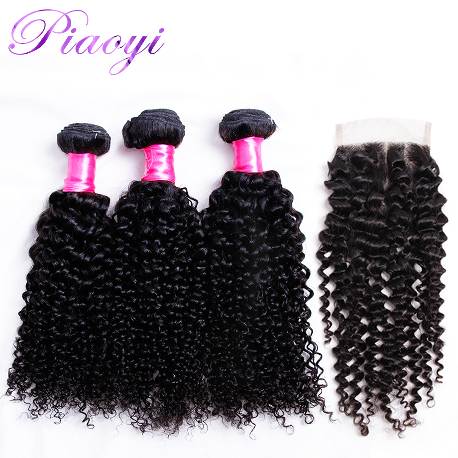 Piaoyi Brazilian 3 Bundles Human Hair Weave With Middle Part Lace Closure Non Remy Kinky Curly Human Hair Bundles With Closure