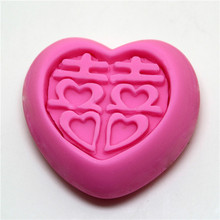 heart-shaped silicone mould handmade soap mold