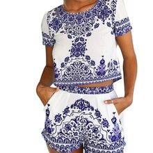 2017 Summer Style Pattern