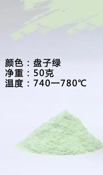 70 цветов, эмалированный порошок для украшения ювелирных изделий, натуральный материал, нетоксичный антикоррозийный 50 г/бутылка, импортная качественная ссылка 1 - Цвет: 5