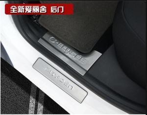 Добро пожаловать педаль подходит для Citroen new ELYSEE переоборудование, для нового ELYSEE из нержавеющей стали специальный декоративные аксессуары