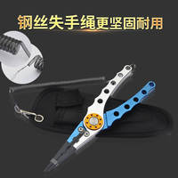 1pcs Fishing Pliers Line Cutter Multifunctional Carp Fishing Plier Scissor Hook Remover Tool Stainless Steel & Space Aluminum