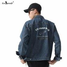 дешево!  Новое Прибытие мужская Мода Джинсовая Куртка Скейтборд Печати Pattern Хлопок Уличная Письмо Печатные