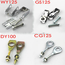 CG125CC GS125CC motorcycle chain tensioner guide Chain adjustment FREE SHIPPING
