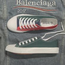 Г., всесезонные новые цветные туфли из парусины Мужская трендовая спортивная обувь для студентов повседневная обувь с закрытым носком