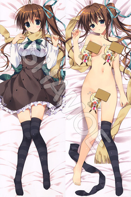 Akane iro ni somaru saka manga