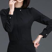 Spring Autumn Women Tops Long Sleeve Casual Ruffle Blouse Female Stand Collar Work Wear White Office Shirts For Women Blusas