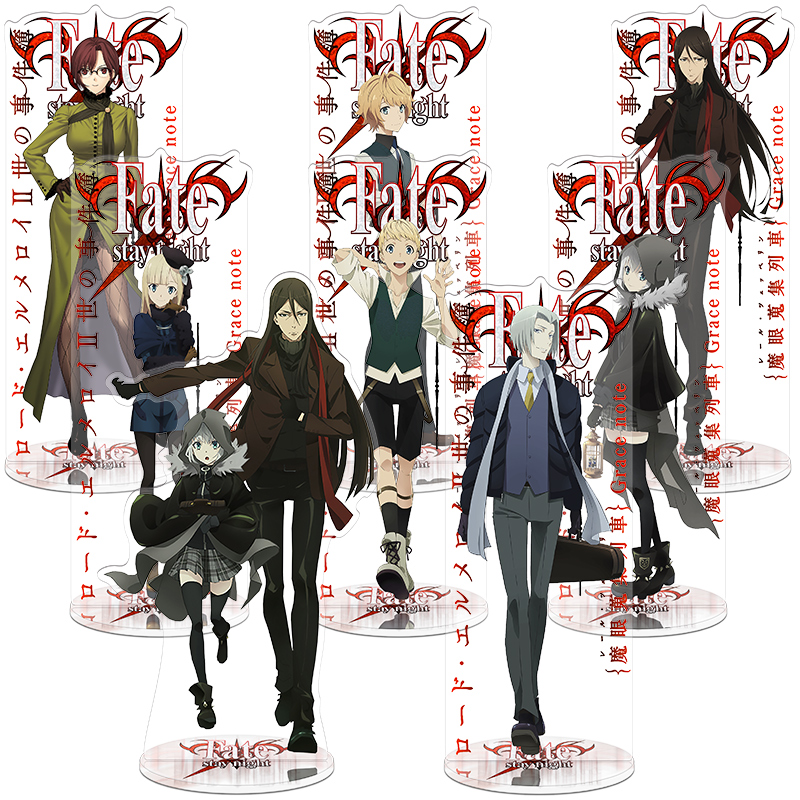 Anime Lord El-Melloi II Case Files Lord·El-MelloiⅡ Gray LuviagelitaEdelfelt Acrylic Stand Figure Desk Decor Model Plate Gifts