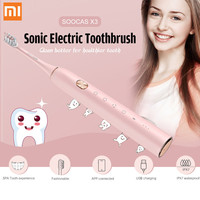 Xiaomi SOOCAS X3 Electric Toothbrush USB Charge Sonic Toothbrush IPX7 Waterproof Brush with 4 Brushing Modes from Xiaomi youpin