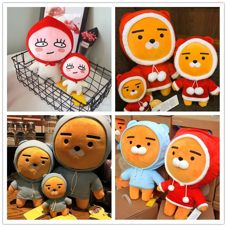 candice guo plush toy soft stuffed doll South Korea kakao friends hold RYAN gift lion apeach king funny cartoon cloth style 1pc candice guo funny creative simulational chinese chess plush toy cushion pillow birthday gift 1pc