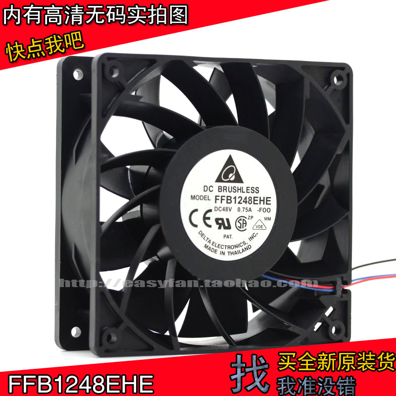 Brand New DELTA FFB1248EHE 12038 48V 0.75A 12CM Frequency Converter Cooling Fan