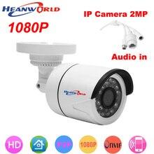 HD H.265 1080P IP kamera açık Video gözetim bullet kamera su geçirmez ses güvenlik güvenlik kamerası APP PC programı