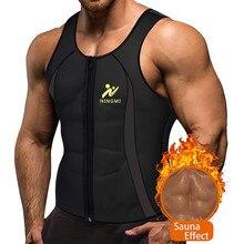 NINGMI erkek zayıflama yelek sıcak gömlek spor kilo kaybı ter Sauna takım elbise bel eğitmen vücut şekillendirici neopren Tank Top ile fermuar