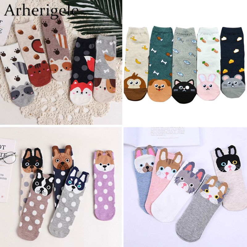 Arherigele 2pcs 1pair Cute Cartoon Animals Women's Short   Socks   Fashion Lovely Low Cut Funny   Sock   Female Cotton Ankle   Socks