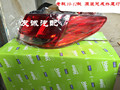 for Dongfeng Peugeot 408 2010 - 2012 taillight rear light tail lamp assembly tail lights 1PCS