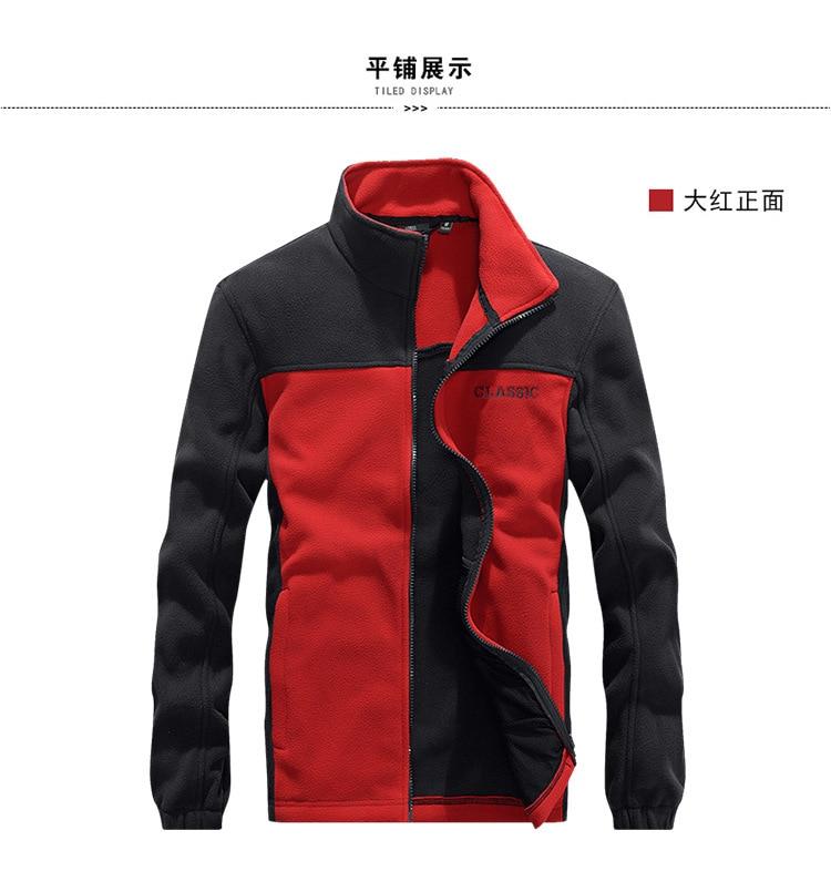 HO 2018 youth leisure polar fleece collar jacket autumn Fashion color matching