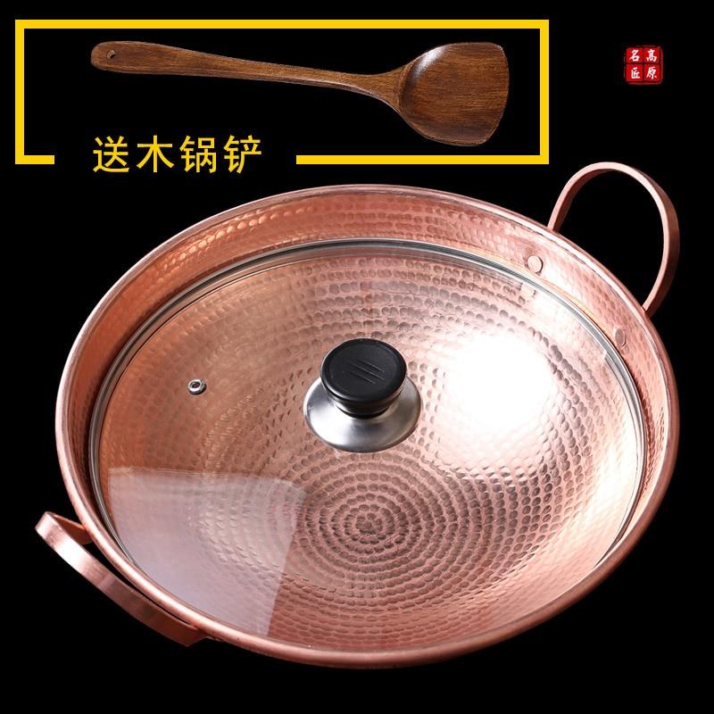 Китайская ручная работа здоровье Чистая медь сковорода утолщение Овощной бытовой горшок wok стеклянная крышка stewpan газовая плита 31 42 см