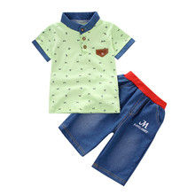 Buy F1 Baby Clothes And Get Free Shipping On Aliexpress Com