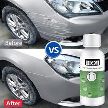 Buy Dragonpad HGKJ Car Paint Scratch Repair Remover Agent Coating Maintenance Accessory Car Cleaning Supplies Paint Scratch Repair directly from merchant!