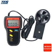 AVM301 Handheld Wind Anemometer Wind Speed Wind Meter