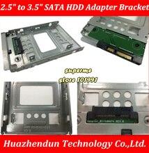 Новый SAS последовательный SCSI SATA HDD Сервер лоток Caddy 654540-001 адаптер SAS лоток для hp 2,5 до 3,5 Жесткий диск сервер кронштейн Caddy