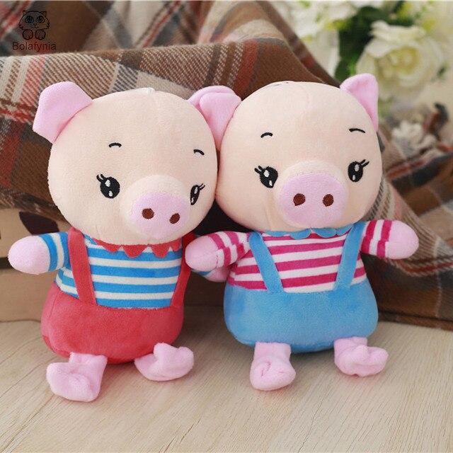 Olafynia 20cm 3pcs Lot Children Plush Stuffed Toy Small Pig With