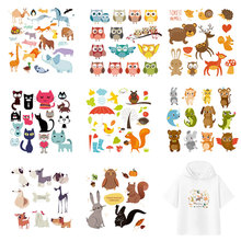 Cartoon Cute Animal Patch Set Iron-on Transfers Kid Clothing DIY T-shirt Applique Owl Tortoise Marine Life Heat Transfer Sticker