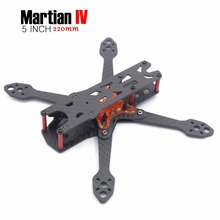 цена на Martian IV 220 with 4mm Thickness Arm Frame Kit 220mm + Power Distribution Board quadcopter drone kit
