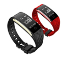 S2 sport Smart Band wrist Bracelet Wristband Heart Rate Waterproof Silica Gel Bluetooth Smartband For iphone android Smartband