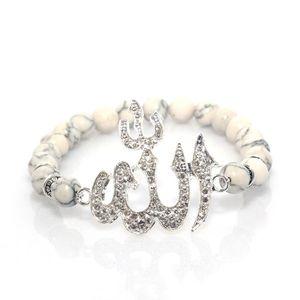 Image 2 - 8mm Wit Turkoois Natuursteen Armbanden voor Vrouwen Mannen Allah Charm Moslims Stretch Elastische Moslims Kralen Armband Sieraden