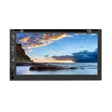 HEVXM 6605 6.95 אינץ אנדרואיד נגן DVD ניווט DVD ניווט GPS שחקן פונקציה רב משולב רכב נגן אנדרואיד
