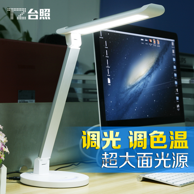 цена 12W TZ-006H Led desk light adjustable color temperature and light eye protection led table light led dimmer led workstation lamp